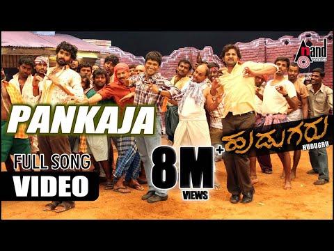 Hudugru | Kannada Video Song | Pankaja | Puneeth Rajkumar, Radhika Pandith | V. Harikrishna Musical