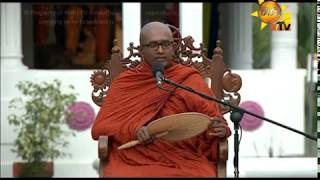 Hiru Dharma Pradeepaya - Dharma Deshanawa   2019-11-12
