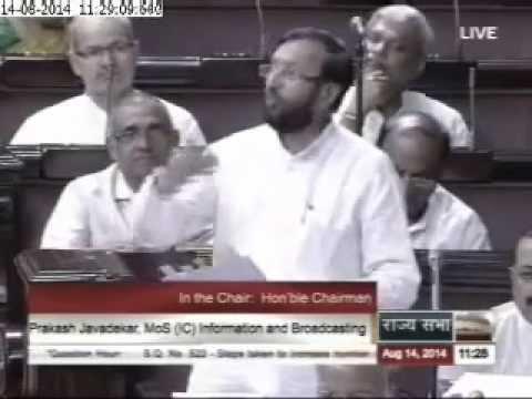 Prakash Javadekar on I&B Ministry during Question Hour in Rajya Sabha 14th August, 2014