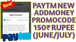 Paytm New Add Money Promo Code of June 2017