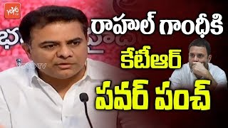 KTR Strong Counter to Rahul Gandhi | Telangana Congress | CM KCR | Revanth Reddy | TRS