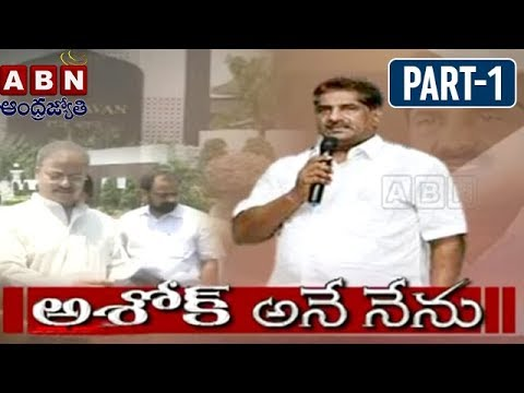 ABN Debate | AP NGO Ashok Babu Campaign Against BJP In Karnataka Elections ? | Part 1
