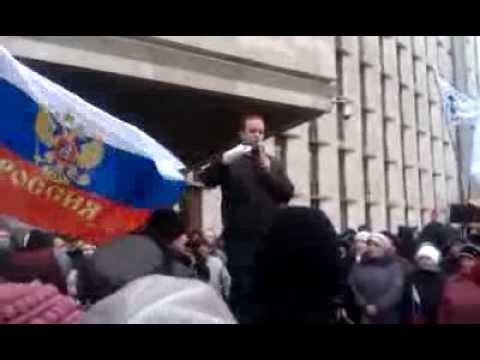 Выступление Павла Губарева - после штурма ДонОГА