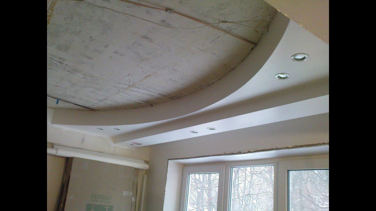 Как сделать двухуровневый потолок из гипсокартона видео