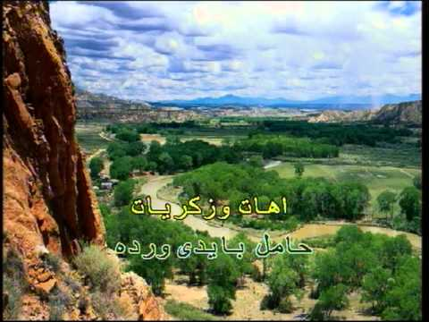Omri Kello (wael Kfoury) Karaoke video