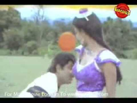 Kempu Soorya  Kannada Movie Song