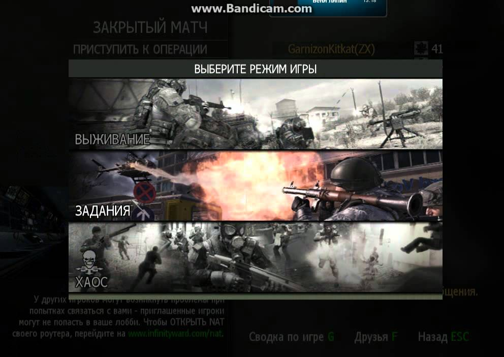 Скачать Patch Patch MW3 Singleplayer for Four Delta One Client RUS (Call Of