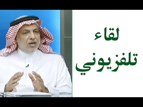 نائب رئيس مؤسسة البريد السعودي - برنامج القرار.