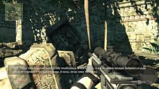 Видео прохождения игры снайпер воин призрак 1 часть