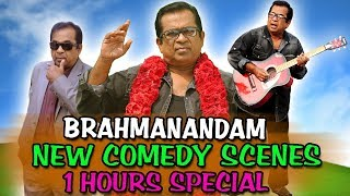Brahmanandam New Comedy Scenes 1 Hour Special   South Indian Hindi Dubbed Best Comedy Scenes