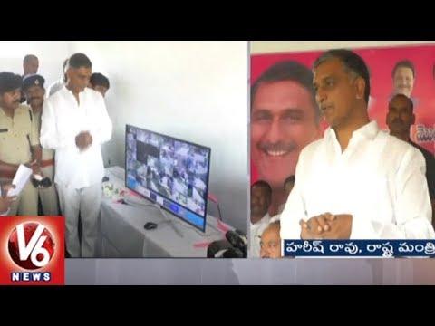 Minister Harish Rao Inaugurates CCTV Cameras In Siddipet | V6 News