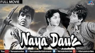 Naya Daur Full Movie | Dilip Kumar Movies | Superhit Bollywood Classic Movies | Hindi Movies