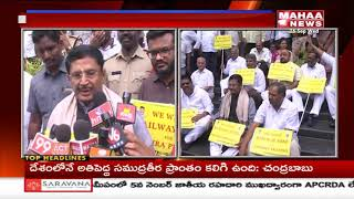 TDP MPs Stage Protest at Railway GM Meet for Rail Zone