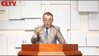 CLTV파워메시지 2018.6.10 주일설교 - 포이에마예수교회(신우인 목사) / '지금 미래를 결정하십시오'