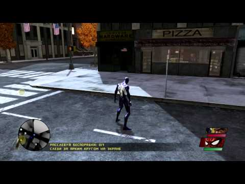 SPIDER MANIA Spider-Man: Web of Shadows 2008 года