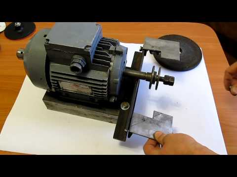 Шлифовальный мотор своими руками