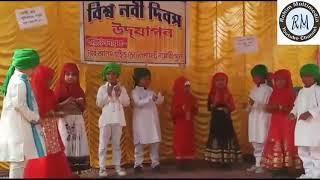 কচি কাচা তারকাদের সুন্দর একটি হামদ (দেখা হলে সালাম করো)