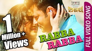 Rabba Rabba Official Full Video Song | Anubhav | Elina | Abhay Odia Movie | Human Sagar, Ananya- TCP