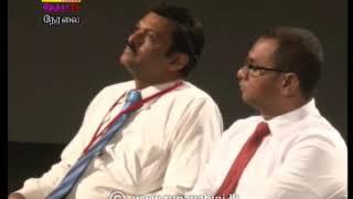 Nethra TV Tamil News 7.00 pm 2019-09-12