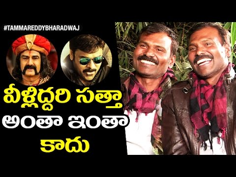 Chiranjeevi and Balakrishna : Who is Stronger? | Fight Masters Ram-Laxman Interview with Tammareddy