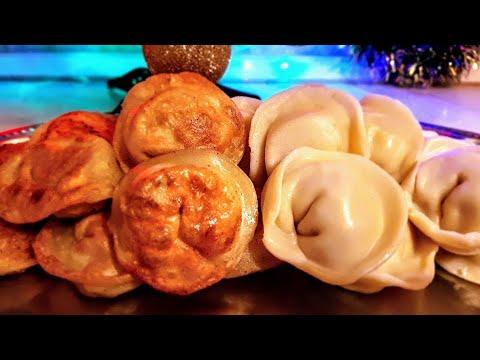 Цыганские Канорэ праздничные. Пельмени по - цыгански. Gipsy cuisine.饺子