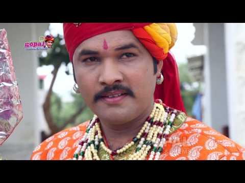 Tejal Lage Futro ¦ तेजल लागे फुटरो ¦ Rajasthani New DJ Song ¦ By Super DJ thumbnail
