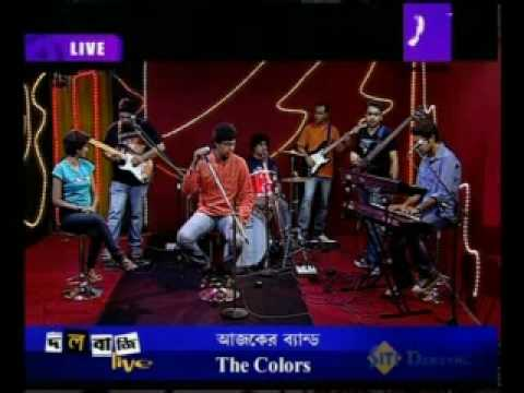 The Colors-Aankhon ke sagar(cover)