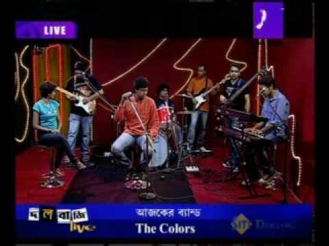 The Colors-Aankhon ke sagar(cover)