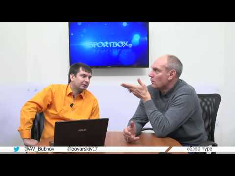 Александр Бубнов о матчах 19-го тура 10.12.2013