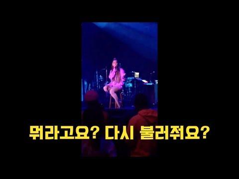 [한글자막] 팬서비스 개쩌는 아리아나 그란데 (입덕각)
