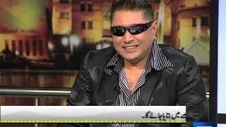 Dunya News -- Mazaaq Raat - 24-Feb-2014