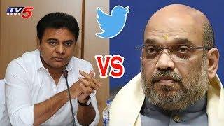 TRS VS BJP Tweet War | War of Words Between KTR and BJP Leaders