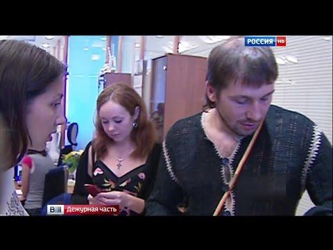 Денис Евсюков дал откровенное признание через 7 лет после жестокого преступления