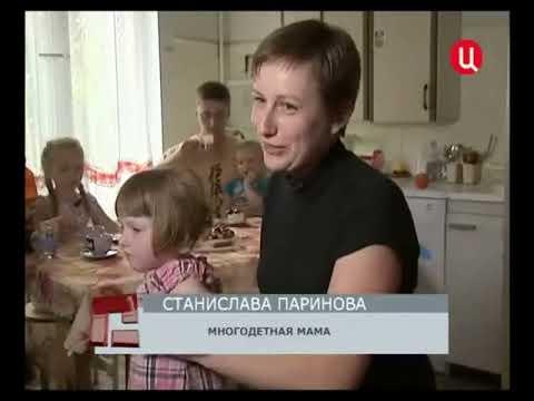 Декретный отпуск в России продлят до четырёх с половиной лет
