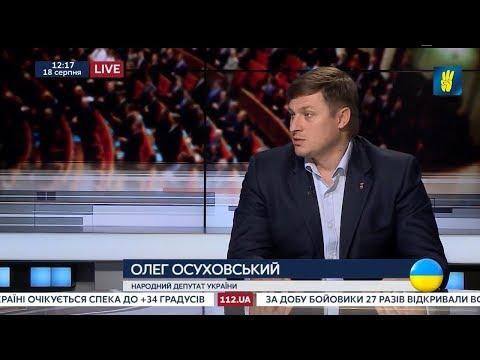 Подання на десятки народних депутатів: що далі. Коментар Олега Осуховського