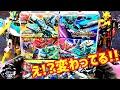 新幹線変形ロボシンカリオン ALFA-X…??えっ!?デザイン変わってる!! シンカリオンポケットティシュ | SHINKALION GOODS thumbnail