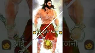 Hanuman jayanti whatsapp status| Huppa huyya Jay bajranga| full screen WhatsApp Status