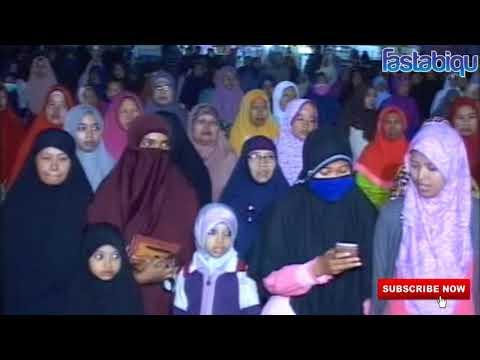 Mars KOKAM Pemuda Muhammadiyah feat Shoutul Harokah