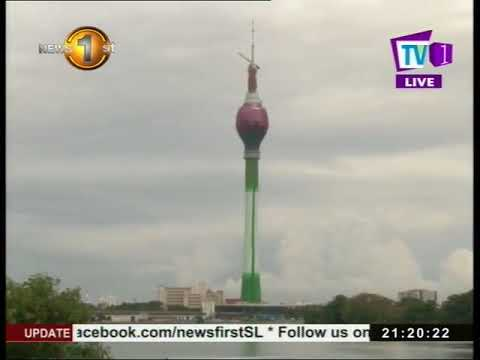 lotus tower to be ha|eng