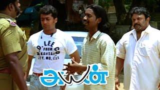 Ayan   Ayan Movie scenes   Surya Mass Scene   Surya Celebrates Rajini's Movie  Jagan takes the blame