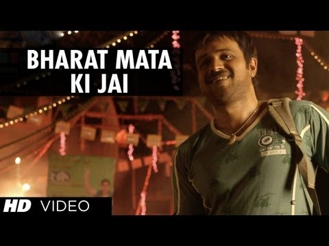 bharat Mata Ki Jai Video Song | Shanghai | Emraan Hashmi, Abhay Deol video