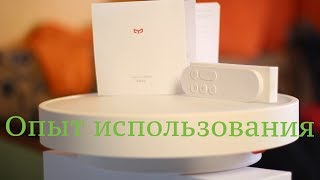 XiaoMi Yeelight Smart LED Ceiling Light / ЛАМПА СЯОМИ * ОПЫТ ИСПОЛЬЗОВАНИЯ *