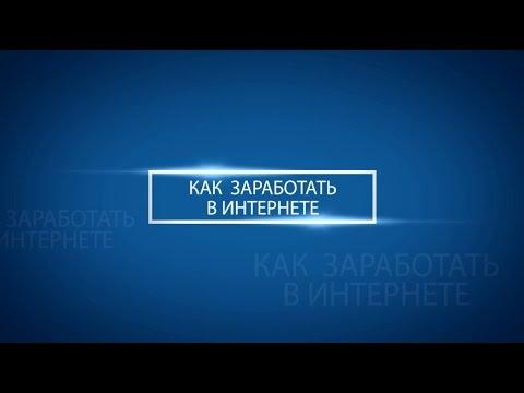 Как писать партнерские статьи #Евгений Вергус