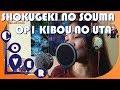 Shokugeki No Souma Opening OP1 Kibou No Uta NorikoCoversYT mp3