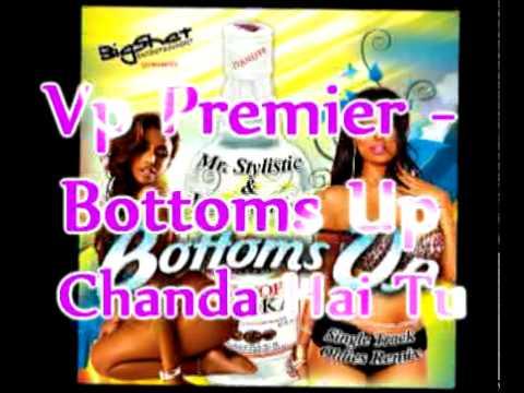 Vp Premier - Lata Mangeshkar - Chanda Hai Tu Remix - Aradhana...