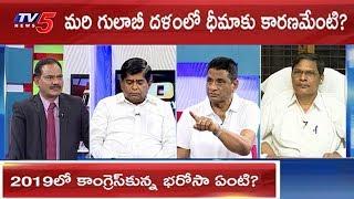 తెలంగాణకు ఎన్నికల సెగ..కేసీఆర్ vs రాహుల్..! | Top Story