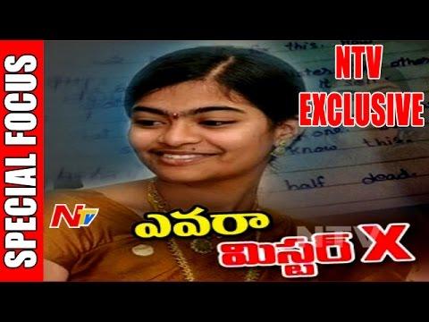 Rishiteshwari's Father Exclusive Interview | Who is Mr. XX in Dairy | Rishiteshwari Mysterious Death Photo Image Pic