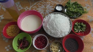 village style Cooking Thayir sadam recipe tamil  / Cooking By Village food Recipes
