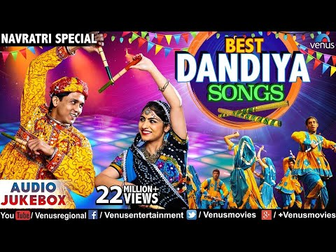 Navratri Special : Best Dandiya Songs | JUKEBOX |  Khelaiya | Gujarati Dandiya Songs | Garba Songs