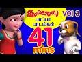 கண்மணி பாப்பா பாடல்கள் Vol.3   Tamil Rhymes   Infobells